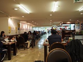 utsunomiya56.jpg