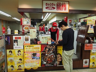 utsunomiya60.jpg