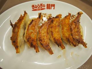 utsunomiya61.jpg