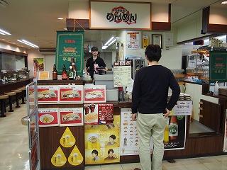 utsunomiya62.jpg