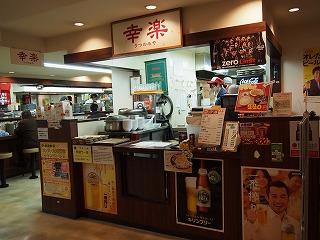 utsunomiya65.jpg