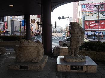 utsunomiya7.jpg