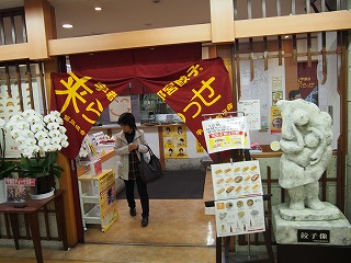 utsunomiya71.jpg