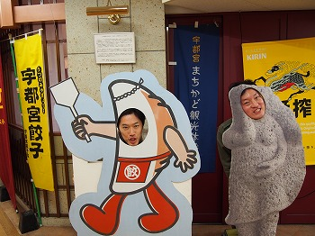utsunomiya72.jpg
