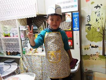 utsunomiya81.jpg