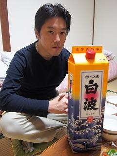 utsunomiya83.jpg