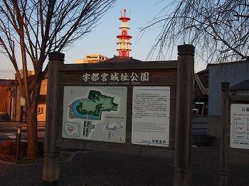 utsunomiya96.jpg