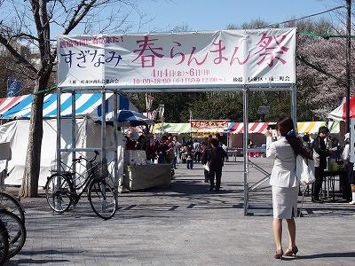 zenpukuji-river20.jpg