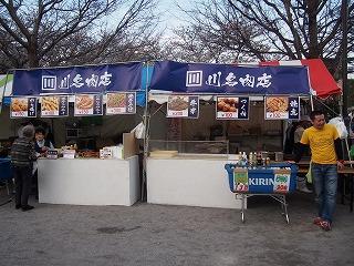 zenpukuji-river33.jpg