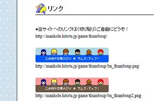 sample_bn.jpg
