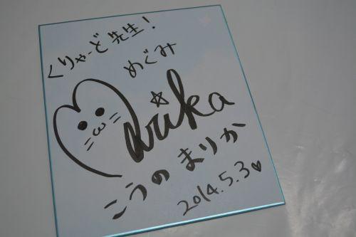 machiasobi12-0116.jpg