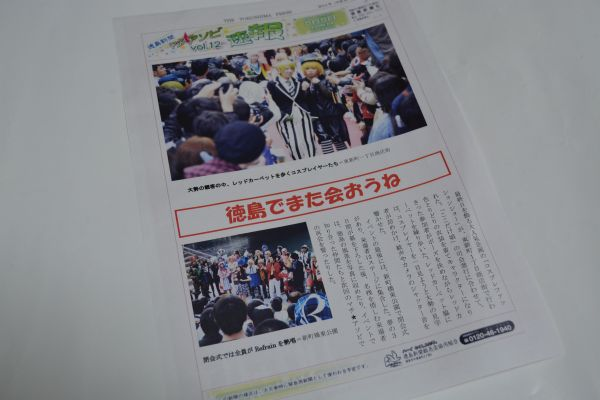 machiasobi12-0305.jpg