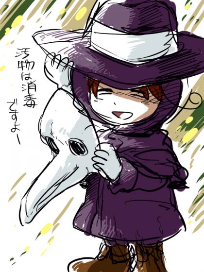 ペスト医者コスちびちゃん