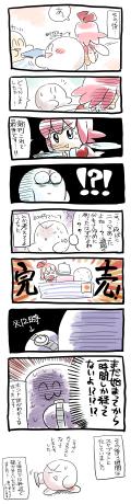 オルスタ2奮闘記その3
