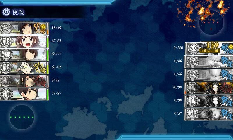 春 E-3クリア