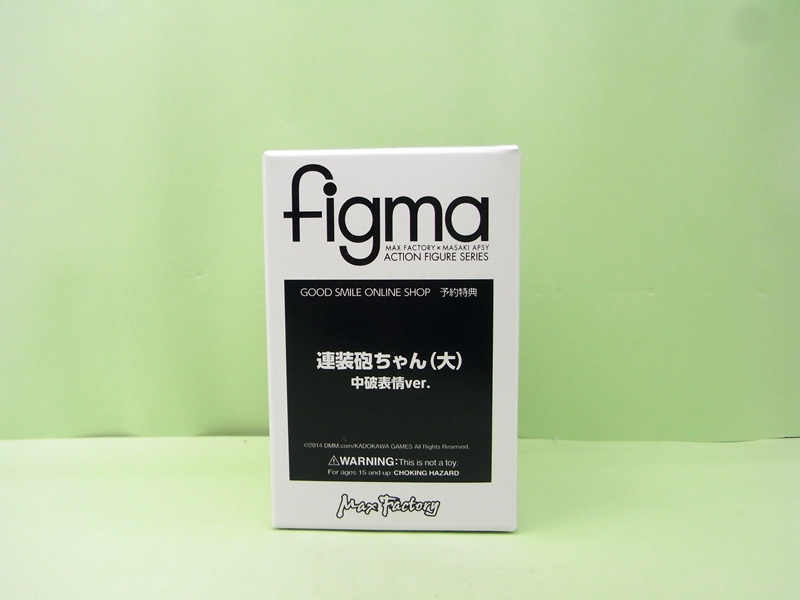 RIMG7666.jpg