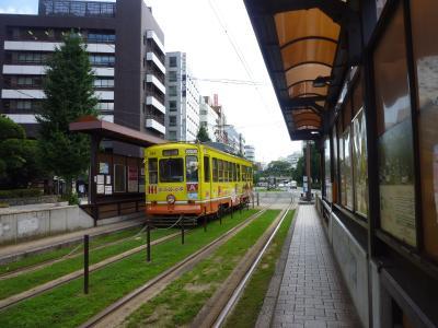 熊本城→市電→水前寺公園