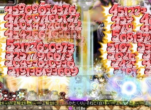 MAPLESTORY 2014-03-04 23-00-32-412