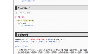 drop wiki