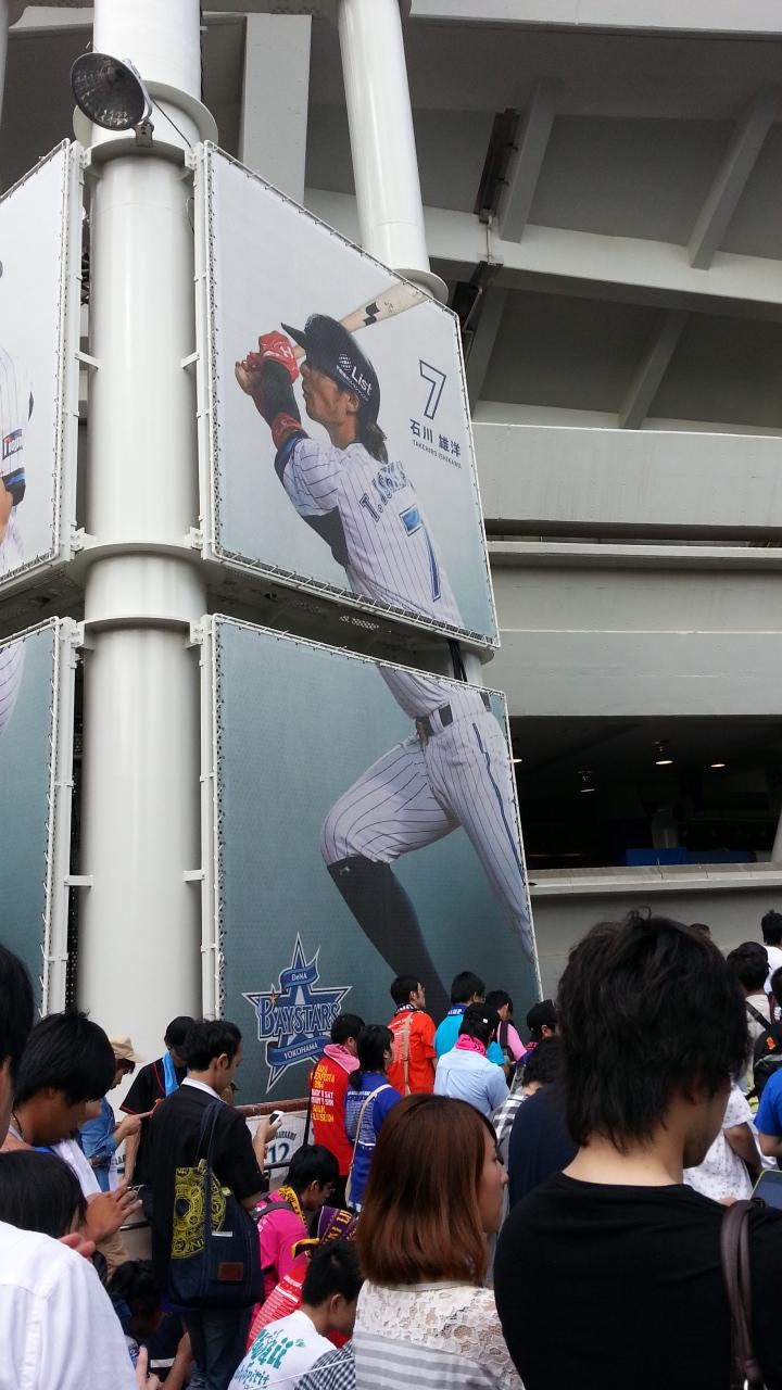 石川内野手