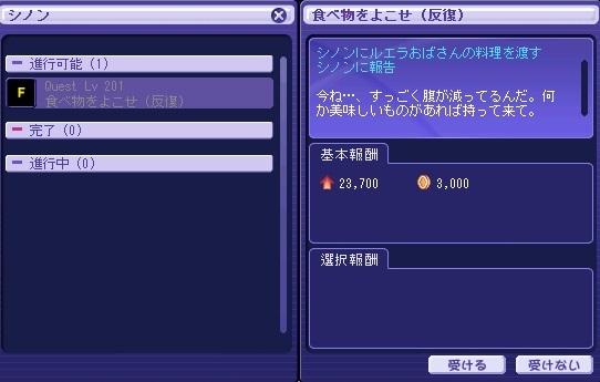 TWCI_2014_5_25_15_7_40.jpg