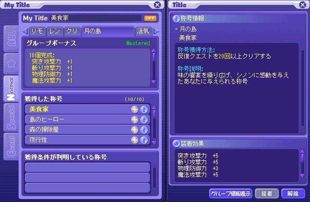 TWCI_2014_5_25_15_8_42.jpg