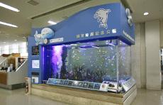 floor_guid_img_aquarium.png