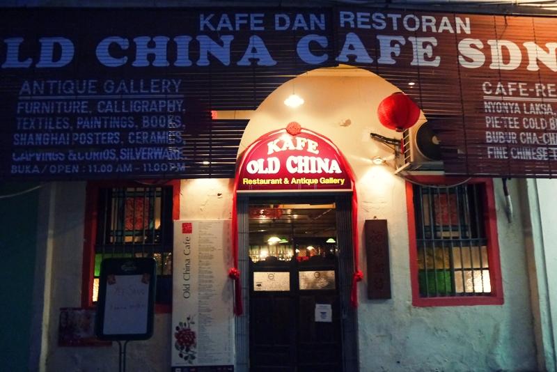 oldchina06.jpg