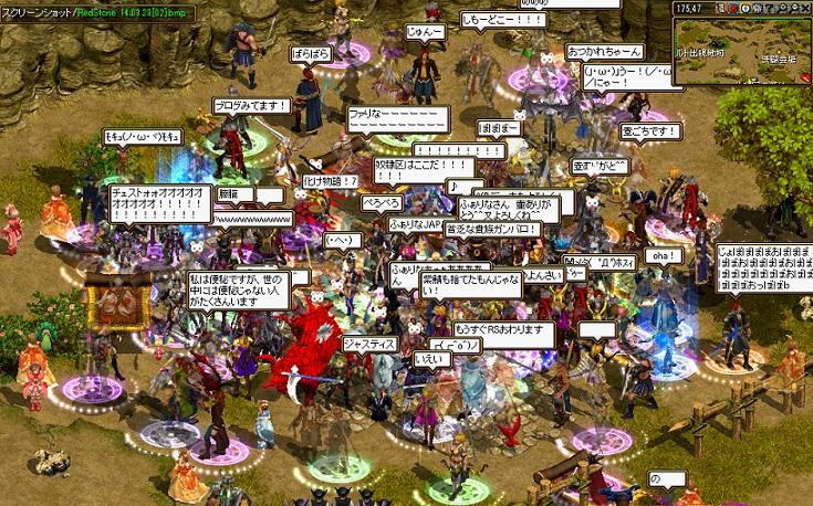 紫壺イベント1