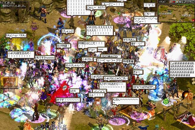 紫壺イベント2