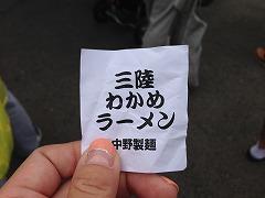 IMG_3491.jpg