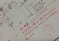 f140408_01.jpg