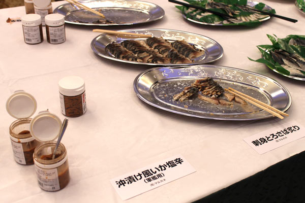 八戸展示会寿司ネタ