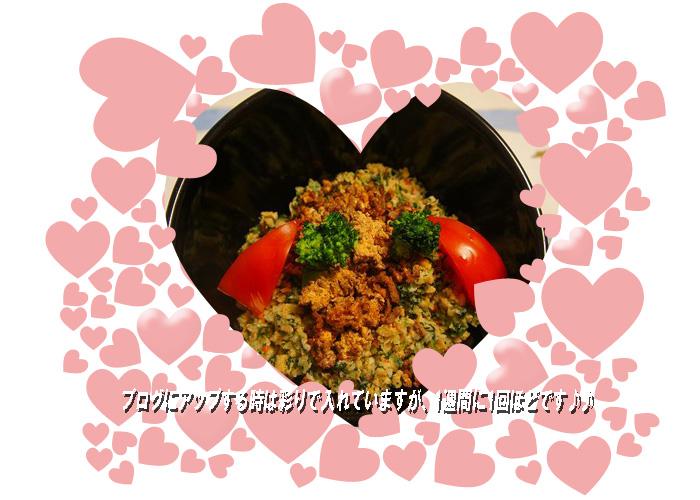 ブログご飯ブロッコリー