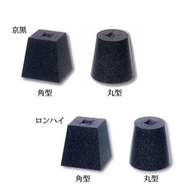 京黒・ロンハイブログ用