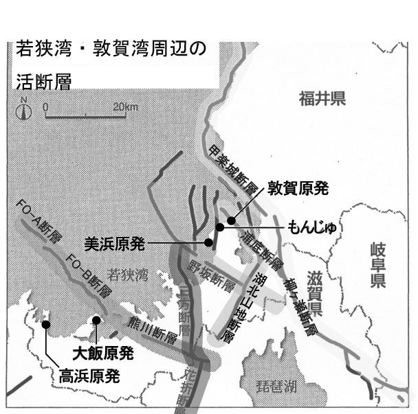 若狭湾・敦賀湾周辺の活断層