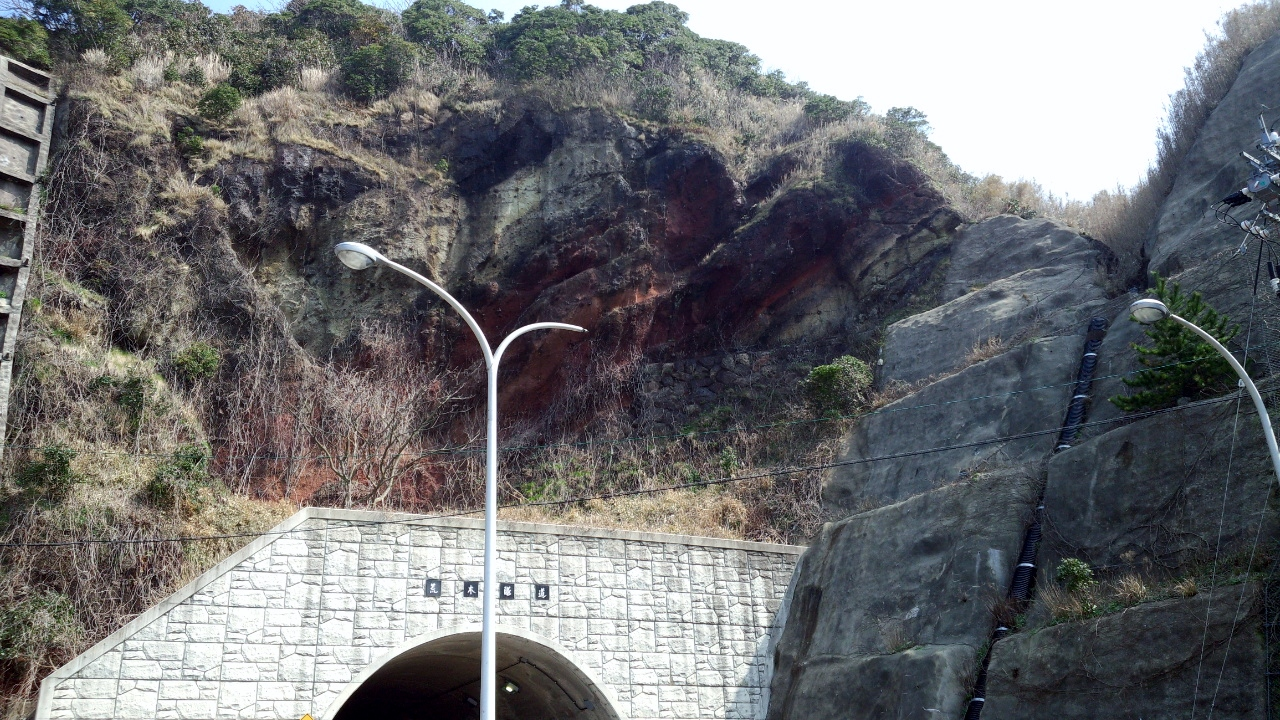 富来港トンネル上