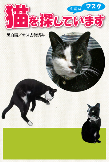 shisaku_postcard_04.jpg