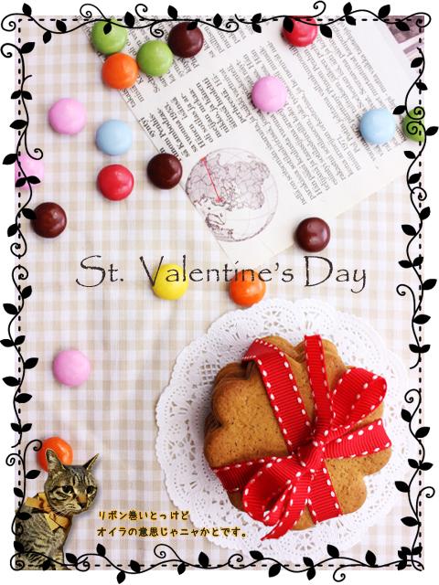 valentine_2014_02_14.jpg