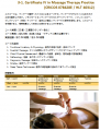 Certificate IV in Massage Therapy Practice 2015 アロマスクール マッサージスクール オーストラリア