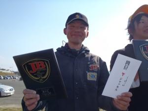 2013JB九州第1戦遠賀川20140316_01_12