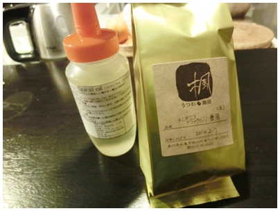 うつわ 珈琲「楓」5(豆と油)