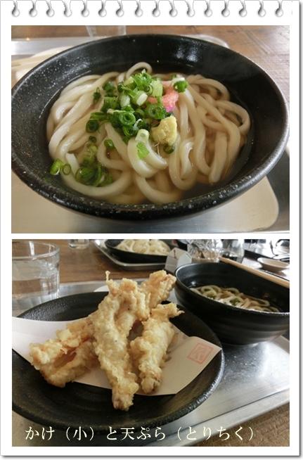 カマ喜ri6(かけと天ぷら)