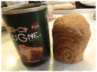 ボローニャの缶ぱん1