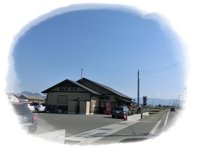 山下うどん(風景3)