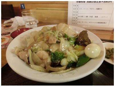 260323政鱗(中華丼)
