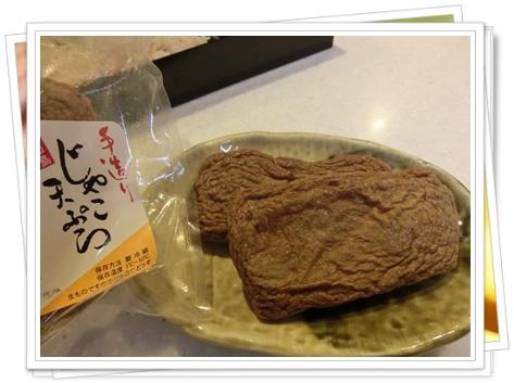 260328宇和島土産(じゃこてん1)