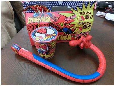 260422ユニバお土産スパイダーマン
