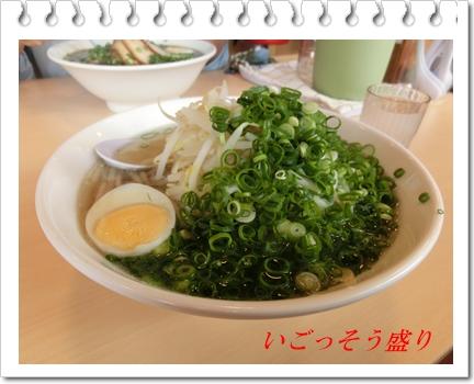 260429麺「友枝」6(いごっそう盛り)