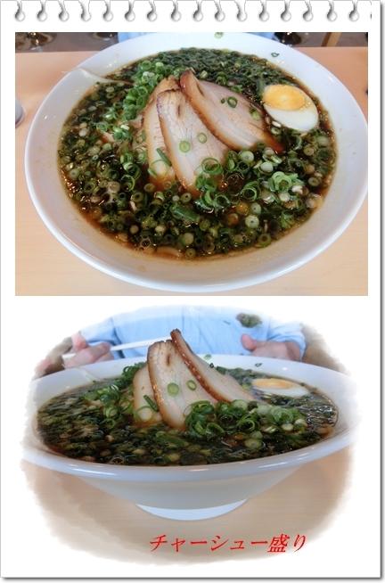 260429麺「友枝」5(チャーシュー盛)